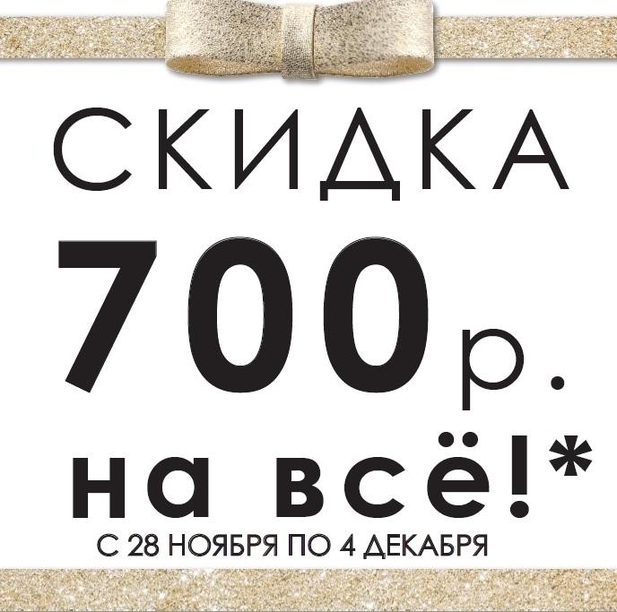 Официальный сайт Gap  odezhda21ru