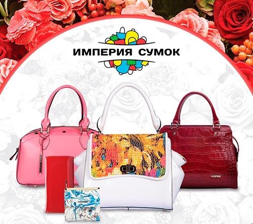 Товары и услуги в Екатеринбурге и Свердловской области