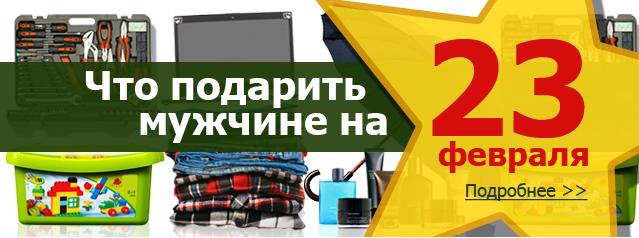 Магазины Ашан Челябинск  адреса и часы работы